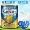 Karicare Gold 3 可瑞康金装加强3段奶粉(1岁以上)整箱900g*6罐包邮 保质期2020-02
