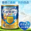 Karicare Gold 4 可瑞康金装加强4段奶粉(2岁以上)整箱900g*6罐包邮 保质期2020-02