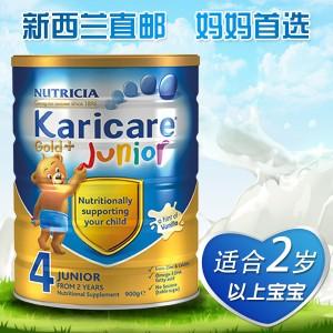 Karicare Gold 4 可瑞康金装加强4段奶粉(2岁以上)整箱900g*6罐包邮 保质期2020-07
