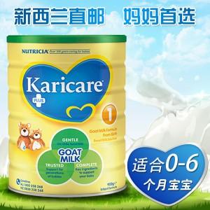 【国内现货】Karicare Goat 1 可瑞康1段羊奶粉(0-6个月) 一罐包邮 保质期2021-01