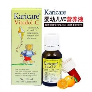 Karicare vitadol C 可瑞康儿童VC维C滴剂 10ml