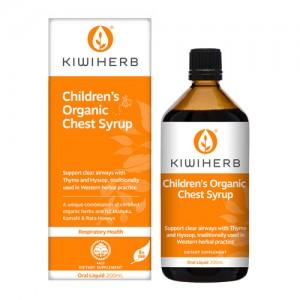 Kiwiherb Children's Chest Syrup 200ml