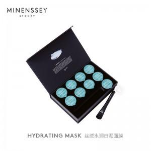 Minenssey Hydrating Mask 9ml*9