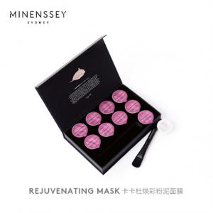 Minenssey Rejuvenating Mask 9ml*9