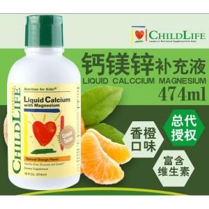 Childlife Liquid Calcium With Magnesium 474ml
