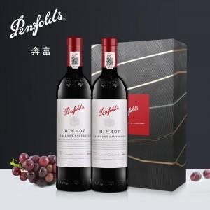 【包邮】2016年奔富BIN407赤霞珠红葡萄酒 新版 (浮雕版)