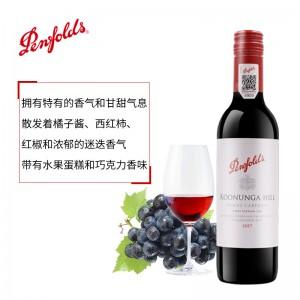 【包邮】奔富寇兰山赤霞珠干红葡萄酒 750ml 2017年 14.5%VOL 一个地址赠一个开瓶器