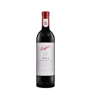 奔富BIN2西拉玛塔罗干红葡萄酒 750ml 2017 14.5%VOL 一个地址赠一个开瓶