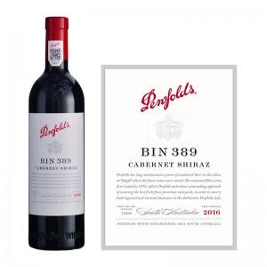 奔富BIN389赤霞珠西拉干红葡萄酒 750ml 14.5%VOL