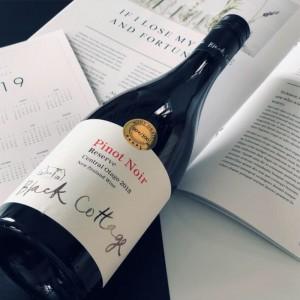 【包邮】2018年新西兰Black cottage中奥塔哥布莱克庄园珍藏版黑皮诺干红葡萄酒  酒精度13.5%  750ml