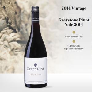 【直邮包邮】GreyStone 新西兰国宴红酒 灰石庄园 黑比诺 红葡萄酒 2015年 750毫升
