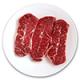Beef / Lamb